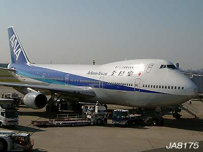 座席探訪 ANA B747-200B スーパ...