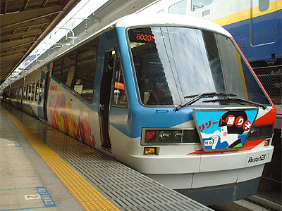 http://sonicrailgarden.sakura.ne.jp/seat_izq2100-4/001.jpg