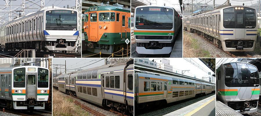 ライン グリーン 車 湘南 新宿 座席探訪 首都圏の普通列車グリーン車